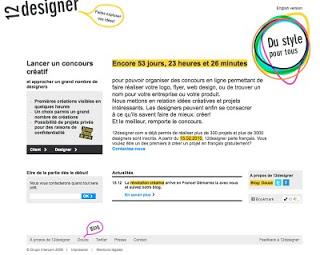 12_Designer