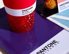 pantone-cafe-monaco-thumb_230x180