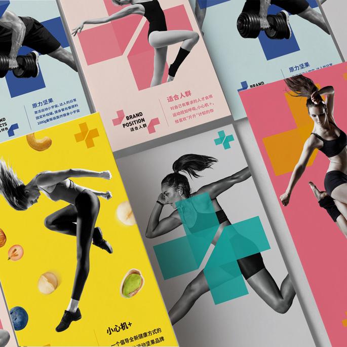 Superb Plus Corporate Identity par Xiuzhi Zhang est lauréat dans la catégorie Conception graphique et communication visuelle, 2018-2019