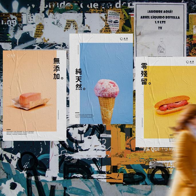 Foorigin Raising Awareness by Lam Cheuk Yin est lauréat dans la catégorie Conception graphique et communication visuelle, 2018-2019
