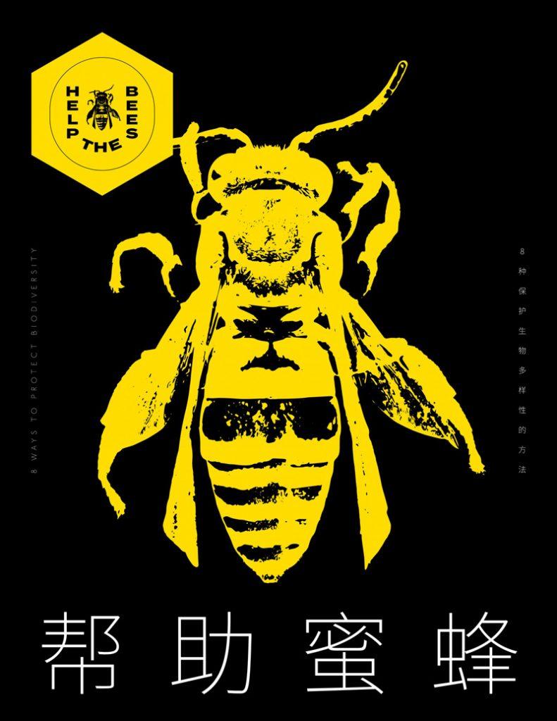 Affiche sauver les abeilles
